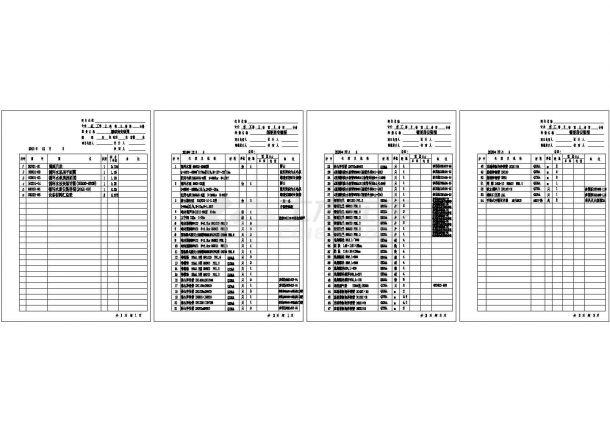 电厂循环水泵房安装设计cad图-图一