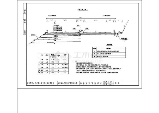某高速公路工程设计cad图(含计算书,毕业设计)-图一