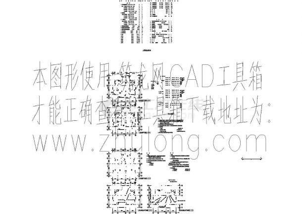 北京某小区二层别墅建筑设计方案图-图一