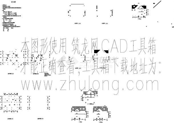 北京某小区二层别墅建筑设计方案图-图二
