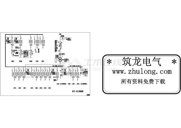 110KV变电所一次系统图-图一