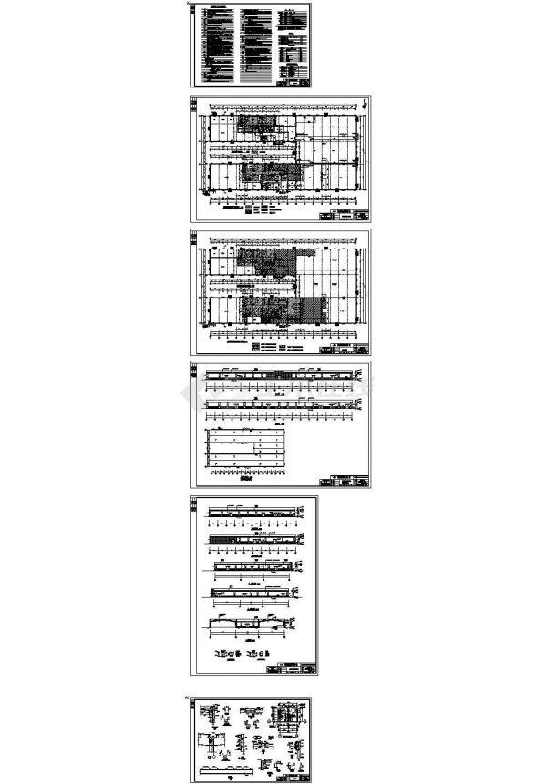 四川东洋百姓药业公司钢结构厂房结构施工图设计cad图-图一