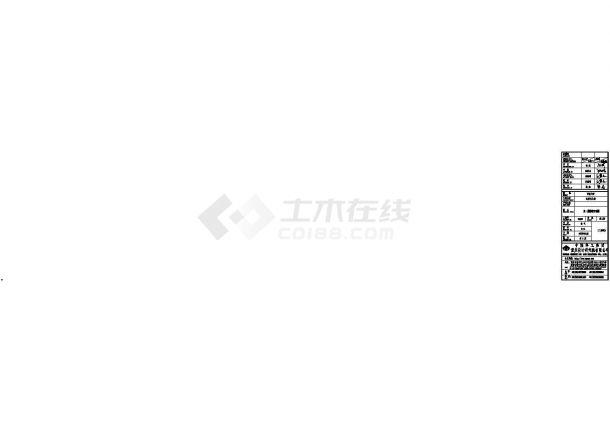 [重庆]22层知名大学出版社大楼强弱电施工图83张-图二