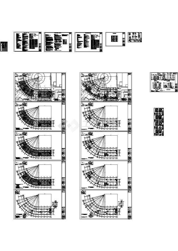 广州大型集团办公楼给排水设计施工图-图一