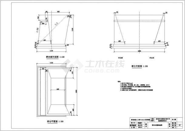 [学士]济南市某预应力混凝土连续梁桥设计-图二