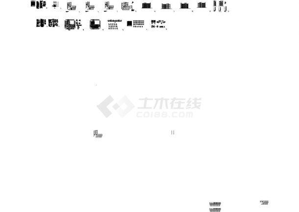 [学士]6层框架结构毕业设计图纸-图一