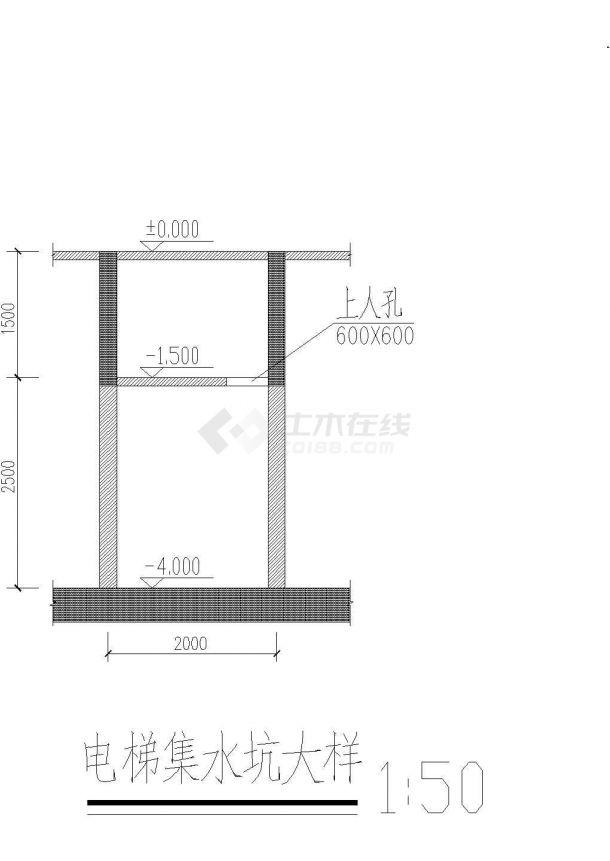 电梯集水坑大样cad施工图设计-图一
