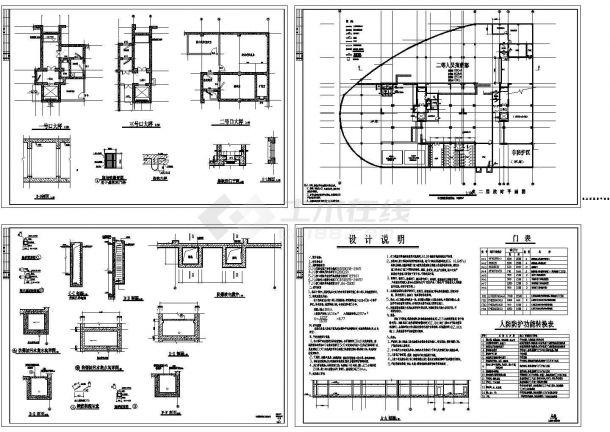 1900平米地下室人防工程建筑设计CAD施工图-图一
