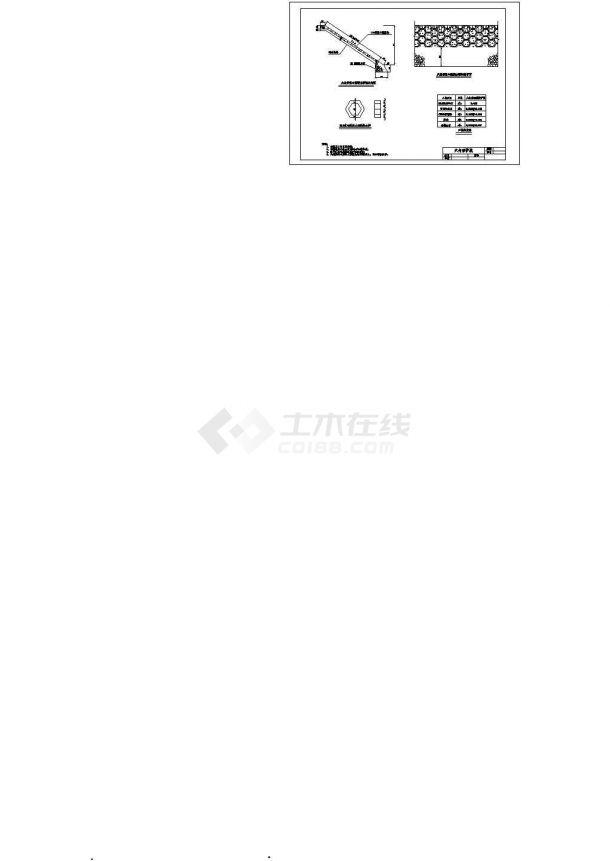 [学士]一级公路工程毕业设计书-图一