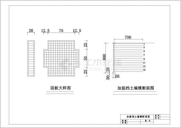 [学士]一级公路工程毕业设计书-图二