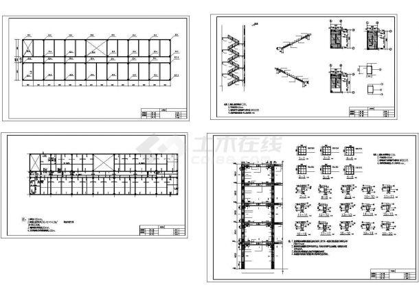 4073平米五层框架办公楼建筑设计cad图,含设计说明-图二