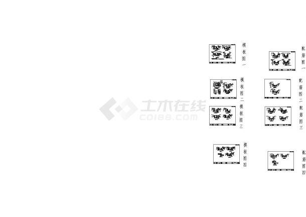 [江苏]南京某河道整治工程cad竣工图(模板图) cad施工图设计-图一