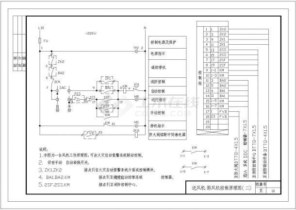 常用电气控制原理设计CAD图-图二