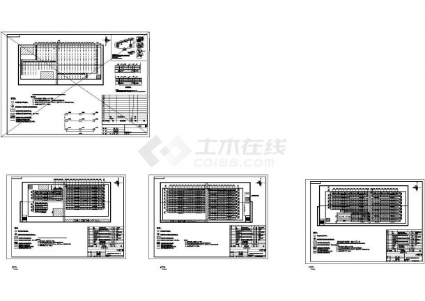 某太阳能光伏工程设计cad全套系统电气控制原理图(含设计说明)-图一
