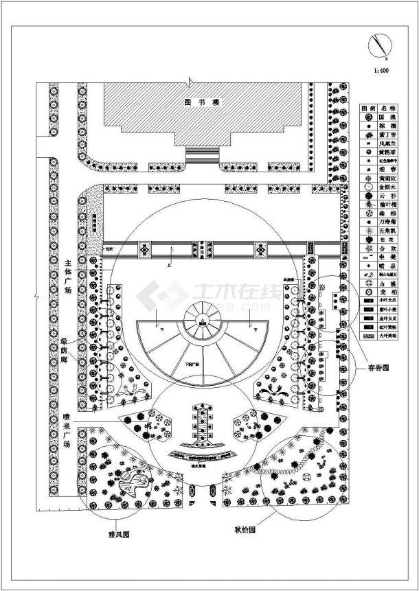 图书馆前广场绿化设计cad图(含总平面图)-图一