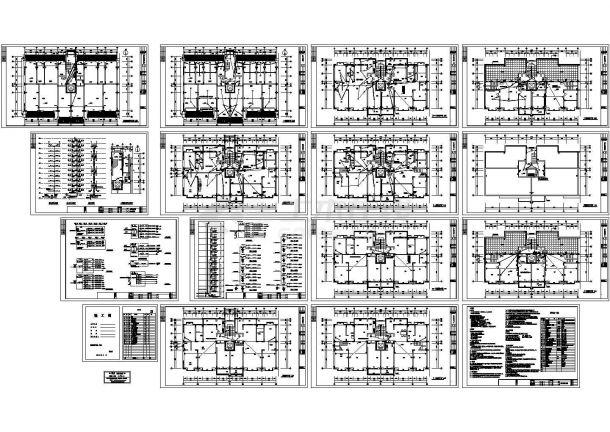 某12层框架结构住宅楼电气设计施工图 cad,含设计说明(绘图细致)-图一