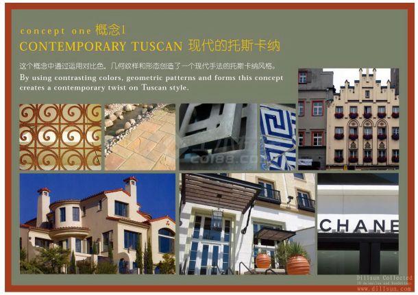 【园林景观设计】[云南]-昆明孔雀城商业街设计概念(48页)pdf+jpg-图二