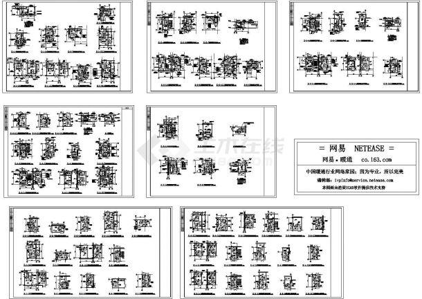 [广东]综合性商场空调通风排烟系统设计施工图( 系统图多)-图二