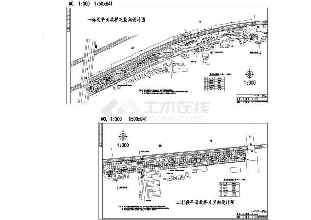 某运河公园景观设计cad全套施工图纸(含设计说明,含管理房设计)-图一