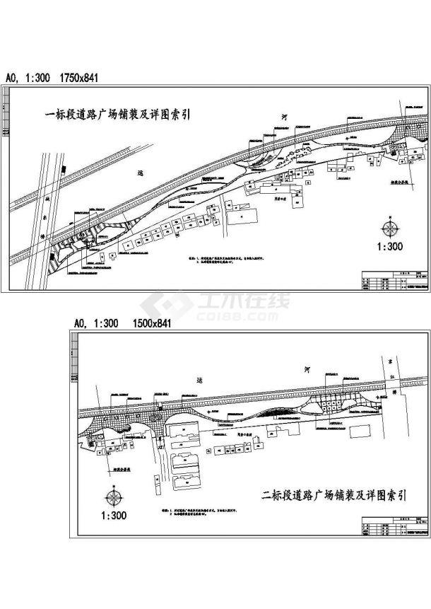 某运河公园景观设计cad全套施工图纸(含设计说明,含管理房设计)-图二