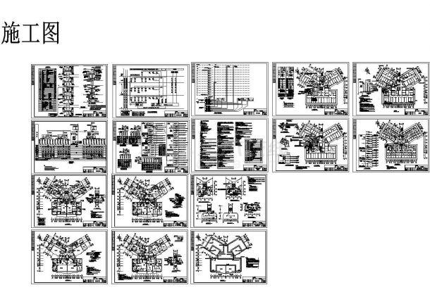 某二类高层住宅楼电气施工CAD图纸-图一