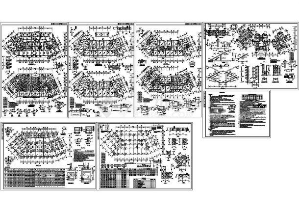 某六层混合结构住宅楼(底部框架抗震墙结构,上部为六层砖混)设计cad全套结构施工图(含设计说明)-图二