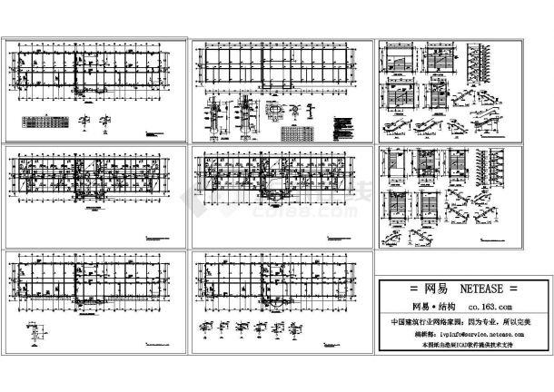 学校教学楼框架结构设计cad施工图-图一