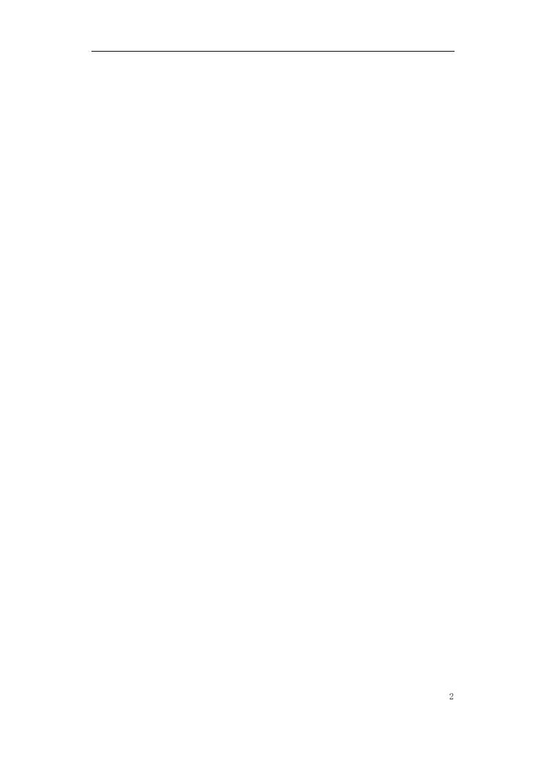 天津某框架购物广场施工组织设计方案-图二