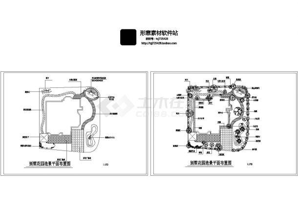 某别墅花园造景设计cad图(含平面布置图)-图一