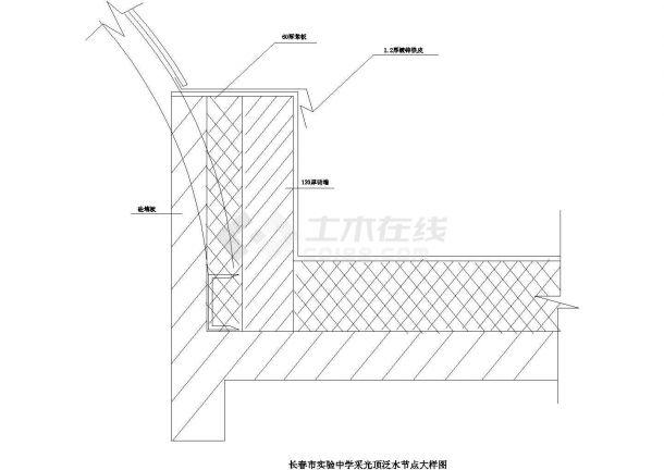 吉林实验中学网架结构屋盖结构设计施工图-图一