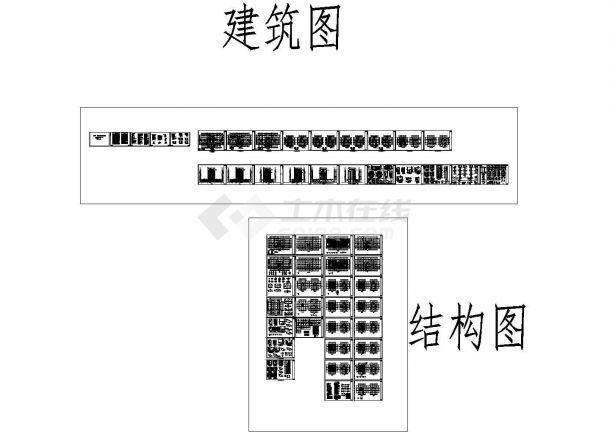 江苏框剪中学综合楼建筑结构设计施工图(12层 桩基础)-图一
