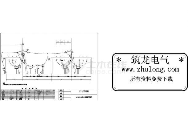 220kV变电站电气设计图纸-图一