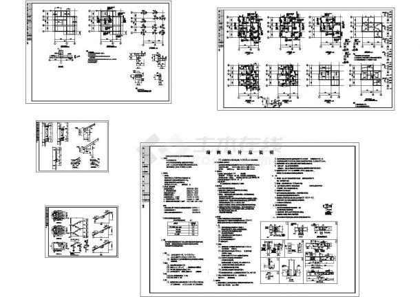 别墅建筑结构施工图cad-图二