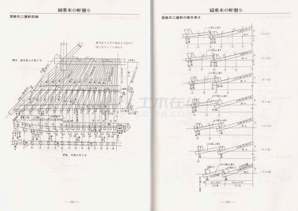 日本社 寺建筑图纸-图二