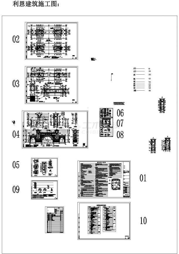 三层框架结构住宅 区主入口大门CAD结构图(含建筑图)-图一