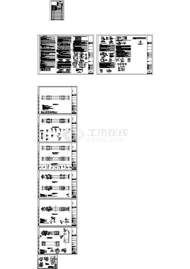 三层框架结构住宅 区主入口大门CAD结构图(含建筑图)-图二