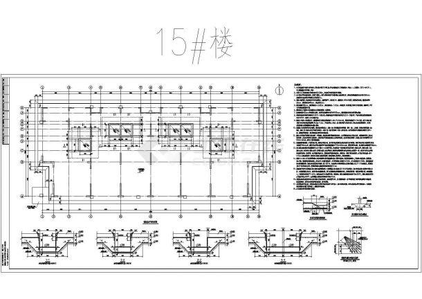[毕业设计]四川某别墅建设工程招投标文件-图一