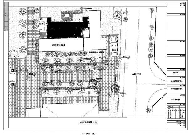 某中学校园入口广场绿化设计cad总平面施工图(标注详细)-图二