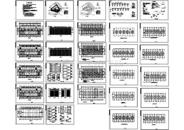 【福建】 某公司集团办公楼建筑设计施工CAD全套图纸-图一