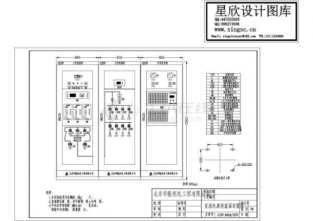 某小型普通100Ah直流屏系统接线原理示意设计工艺CAD图纸-图一
