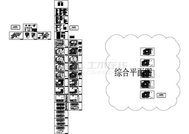 [庆阳]商业综合楼暖通空调施工图CAD-图一