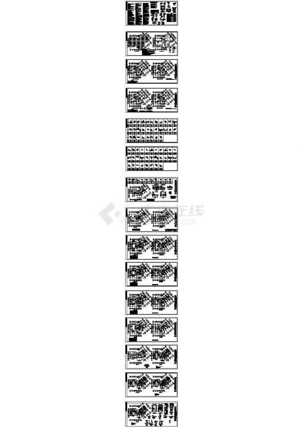 某十八层纯剪力墙住宅结构图(含结构设计总说明)-图二