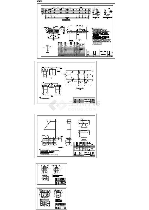 [福建]码头预埋件工程施工图(轨道 门机 锚定装置),5张图纸。-图一