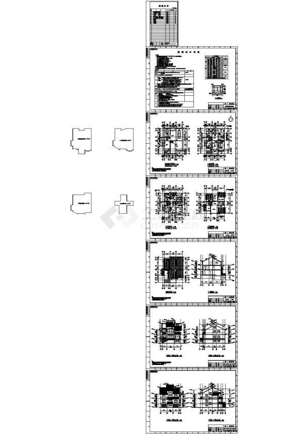 573平方米3层别墅建筑设计施工cad图纸,共六张-图一