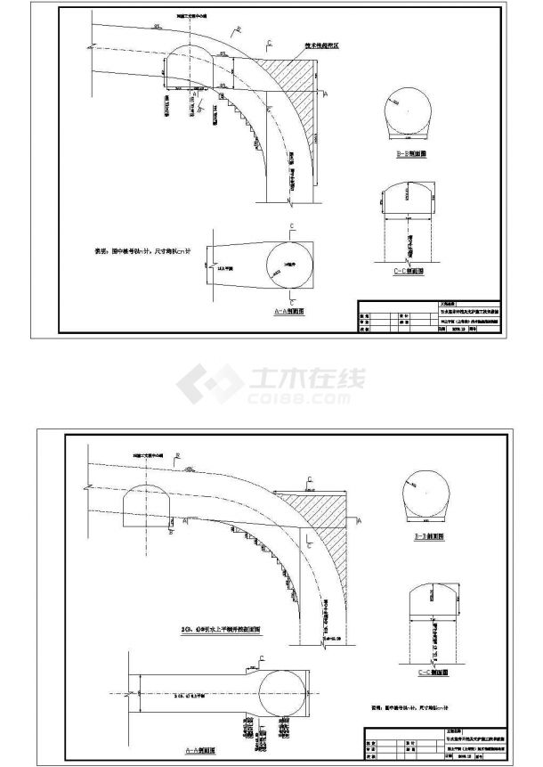 引水竖井开挖支护施工技术措施及设计图纸(cad图)-图一