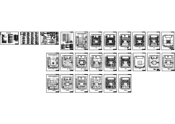 某综合大厦-电气施工图纸,含电气设计总说明-图一