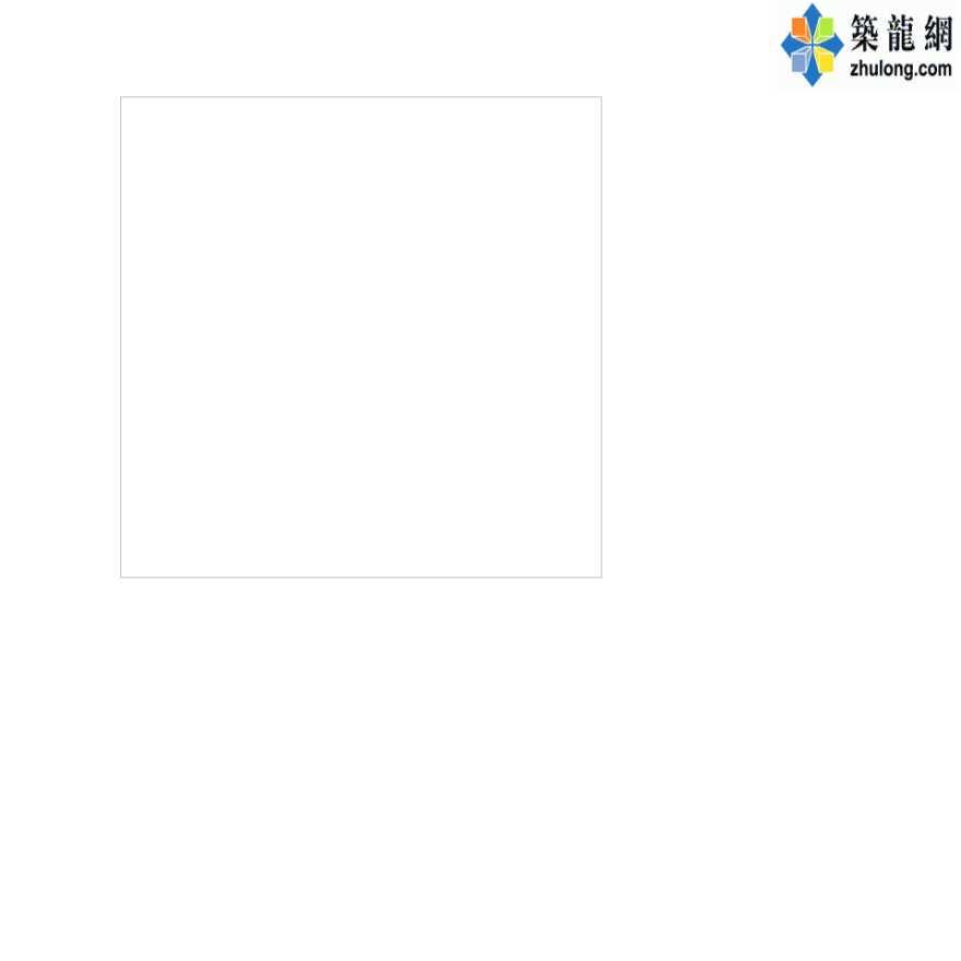 地产公司项目工程质量管理操作规程(113页)-图一