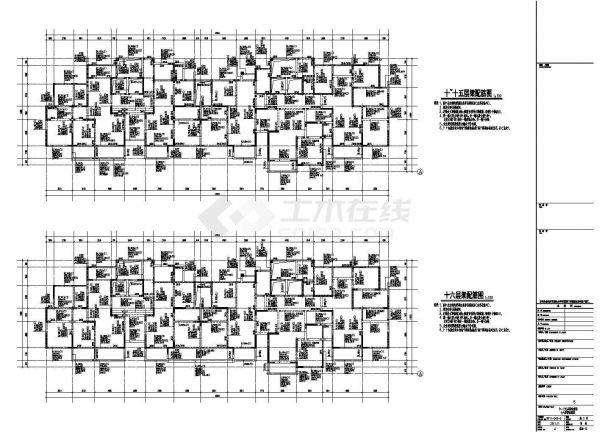某地上18层剪力墙结构住宅楼设计cad全套结构施工图(含设计说明)-图二