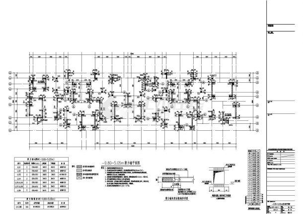 某地上21层剪力墙结构住宅楼设计cad全套结构施工图(含设计说明)-图二