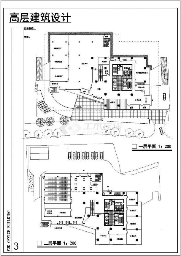 重庆市北碚区某26层框架结构住宅楼全套建筑设计CAD图纸-图一